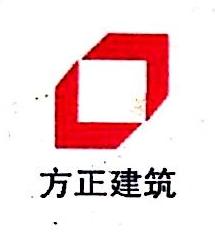 古浪县方正建筑有限公司. 最新采购和商业信息
