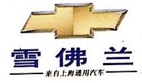 邳州瑞景众汽车销售服务有限公司 最新采购和商业信息