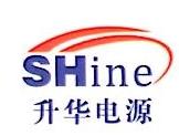 四川升华电源科技有限公司 最新采购和商业信息