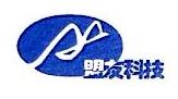 吉林市盟友科技开发有限责任公司 最新采购和商业信息