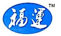 武汉王大师厨艺酒店管理有限公司