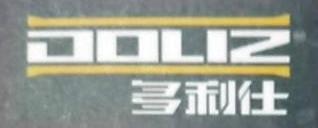 苏州博来喜电器有限公司 最新采购和商业信息