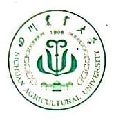 四川西晨生态环保有限公司 最新采购和商业信息