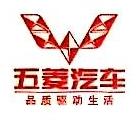 清远市新华贵汽车有限公司 最新采购和商业信息