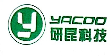 深圳市研昆科技有限公司 最新采购和商业信息
