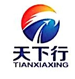 南京天下行国际旅行社有限公司