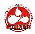 台州市椒江区中小企业经济担保有限公司 最新采购和商业信息
