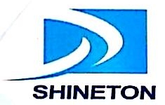 杭州迅天贸易有限公司 最新采购和商业信息