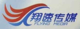 河北翔速广告有限公司