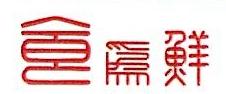 上海仁宇餐饮有限公司