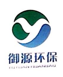 东莞市御源环保科技有限公司 最新采购和商业信息