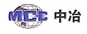 中国二十冶集团有限公司南京分公司 最新采购和商业信息