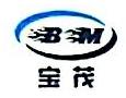 佛山市三水宝茂胶粘制品有限公司 最新采购和商业信息