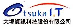 大冢软件贸易(东莞)有限公司 最新采购和商业信息