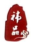 祎品鲜(北京)商贸有限公司
