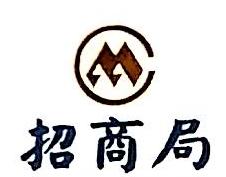 招商局重工(深圳)有限公司 最新采购和商业信息