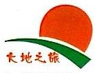 桂林市大地国际旅行社有限责任公司 最新采购和商业信息