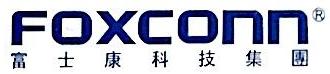 康准电子科技(昆山)有限公司 最新采购和商业信息