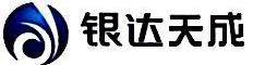 福州银达天成电子技术有限公司 最新采购和商业信息