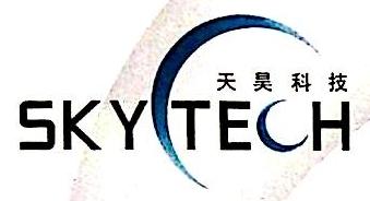 深圳市天昊科技有限公司 最新采购和商业信息