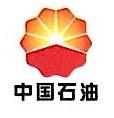 兰州亚华石油化工有限责任公司 最新采购和商业信息