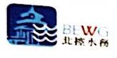 北控曹妃甸水务投资有限公司 最新采购和商业信息