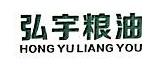 深圳市弘宇粮油有限公司 最新采购和商业信息