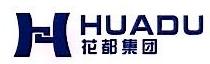 武汉花都科技集团有限公司 最新采购和商业信息