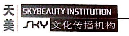 杭州天美广告有限公司
