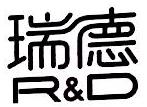 北京瑞德励勤税务师事务所有限责任公司 最新采购和商业信息