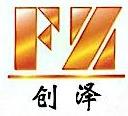 中山市丰泽包装制品有限公司 最新采购和商业信息