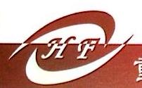 重庆红飞钢化玻璃有限公司 最新采购和商业信息