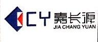 深圳市嘉长源投资发展有限公司 最新采购和商业信息