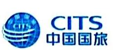 中国国旅(山西)国际旅行社有限公司 最新采购和商业信息