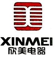 杭州欣美成套电器制造有限公司 最新采购和商业信息
