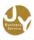 成都锦韵商务服务有限公司 最新采购和商业信息