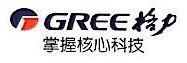 天津绿色再生资源利用有限公司 最新采购和商业信息