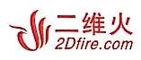 维火(上海)信息科技有限公司 最新采购和商业信息