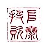 内蒙古阜泰投资有限公司 最新采购和商业信息