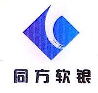 大连同方软银科技股份有限公司
