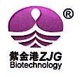 海宁市紫金港生物科技有限公司 最新采购和商业信息