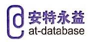 北京安特永益科技有限公司