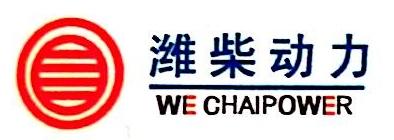 宿迁潍柴产品销售服务有限公司 最新采购和商业信息