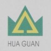 宜昌建投园林有限公司 最新采购和商业信息