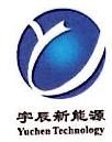 宇辰新能源材料科技无锡有限公司
