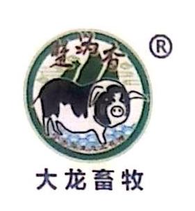 宁乡大龙畜牧科技有限公司 最新采购和商业信息