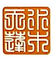 北京水木天蓬医疗技术有限公司 最新采购和商业信息