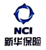 新华人寿保险股份有限公司临颍支公司 最新采购和商业信息