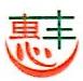 中山市惠丰饮食管理有限公司 最新采购和商业信息