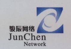 广州市骏辰网络科技有限公司 最新采购和商业信息